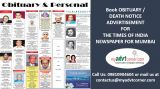 Obituary Advertisement in Times of India for Mumbai-Services-Other Services-Mumbai