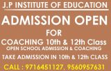HOW TO APPLY NIOS ADMISSION ONLINE IN TIGRI-Classes-Continuing Education-Tigri