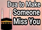 Surah To Make Someone Love You-Services-Astrology-Chennai