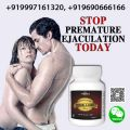 Have Greater Ejaculation Control with Mughal-e-Azam plus Cap-Services-Health & Beauty Services-Health-Amroha