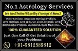 Love Problem Solution -Services-Astrology-Chandigarh