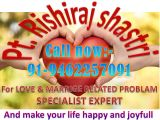 LOVE PROBLEM SOLUTIiON IN 24 HOURS BY GURU JI CALL NOW-Services-Astrology-Bangalore