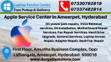 Apple Laptop Service Center In Hyderabad-Services-Computer & Tech Help-Hyderabad