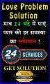 LOVE PROBLEMS SOLUTION IN SPECIALIST BENGALI BABA UPASHAK-Services-Astrology-Delhi
