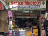 Medical Store in Naveen Shahdara  | Healserv-Services-Health & Beauty Services-Health-Delhi