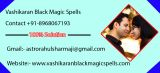 Black Magic Expert Astrologer-Services-Astrology-Chandigarh