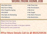 Part time/Full time Ad posting jobs in Coimbatore  to earn m-Jobs-Part Time Jobs-Coimbatore