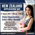 Register for New Zealand Application Day 2019 - Mumbai-Events-Other Events-Mumbai