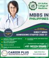 Study MBBS in Philippines-Jobs-Education & Training-Hyderabad