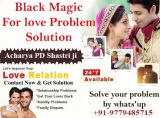 love marriage problem solution specialist Tantrik Baba-Services-Astrology-Ahmedabad