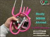 Study MBBS Abroad Consultants in Bhopal M P-Jobs-Education & Training-Bhopal
