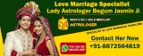 Famous lady Astrologer In world-Services-Home Services-Chandigarh
