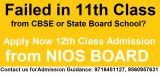 Nios admission in 10th and 12th in vasant kunj-Classes-Continuing Education-Delhi