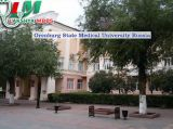 Orenburg State Medical University Russia   MBBS In Russia-Jobs-Education & Training-Indore